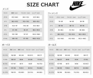 NIKE サンフレッチェ広島 レプリカユニフォーム アウェイ用 品番:645256 (XL)