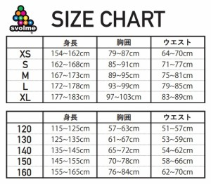 SVOLMEスボルメ シューレース 120cm 111-33487 BLACK(ブラック)