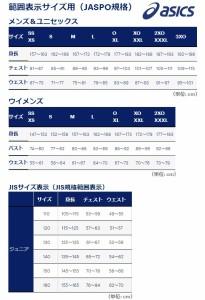 asicsアシックス JR. ロングスリーブシャツ 130cm XA809N (0145)ホワイト/ブルー