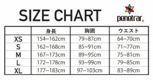 [ペネトラール]penetrar グラデ昇華プラパンツ 251-09402 Mサイズ ネイビー/ピンク