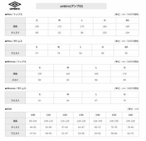 アンブロ(UMBRO) FC東京オーセンティック 1st S/S ジャージ UDS6619HSP BLU ブルー O-XO
