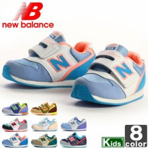 ニューバランス【New Balance】キッズ Infant FS996 1709 ジュニア 子供 子ども