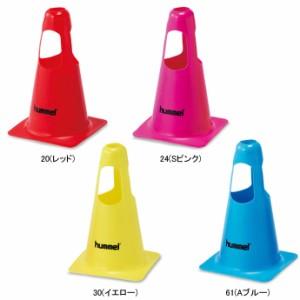 ヒュンメル【hummel】マーカー コーン 10個セット HFA7005 1707 【メンズ】【レディース】