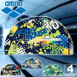 アリーナ【arena】タフ キャップ DIS-7359 1803 【メンズ】【レディース】【公式大会使用不可】