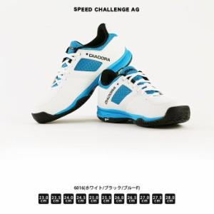 70%OFF ディアドラ【DIADORA】メンズ レディース テニスシューズ スピード チャレンジ AG 170139 1806 オムニ