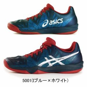 アシックス【asics】 メンズ レディース ハンドボールシューズ ゲル ファストボール 3 THH546 1805