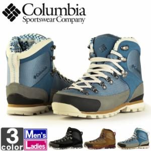 コロンビア【Columbia】 メンズ レディース アウトドアシューズ カラサワ 2 プラス YU3926 1805 登山