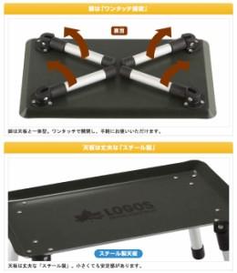 100円OFFクーポン!16日10時まで!LOGOS(ロゴス) ハードマイテーブル-N 73189002  1602