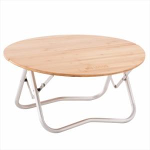大決算セール開催中!《送料無料》LOGOS (ロゴス) Bamboo 丸テーブル 73180027 1711