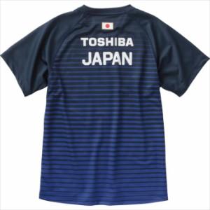 CANTERBURY (カンタベリー) JAPAN S/S PRACTICE TEE 29 R38004JP 1806 メンズ ユニセックス