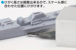 GSIクレオス <Gツール> 【GT92】 Mr.ハルモールド チゼル
