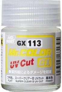 GSIクレオス 【塗料】Mr.カラーGX スーパークリアーIII UVカット つや消し[GX113]