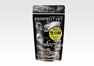 東京マルイ ハイキャパ 4.3 タクティカルカスタム BBガスセット グルーピングセット「本体+BB弾(0.25g)+ガス」