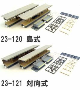 KATO(カトー) [N]近郊形 対向式ホームセット 鉄道模型