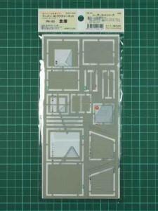 モーリン  【PK-03】 倉庫 ペーパーストラクチャーキット 鉄道模型