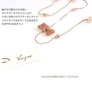 ロングネックレス レディース ネックレス ロング 日本製 ピンクゴールドリボン リボン ピンクゴールドネックレス パーティー