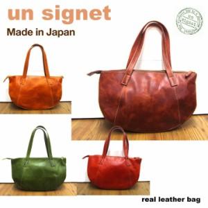 トートバッグ レザー かばん【un signet】日本製カウレザーバッグ