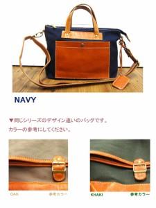 ハンドバッグ 本革 カバン【fes】キャンバス素材×カウレザー2wayハンドバッグ