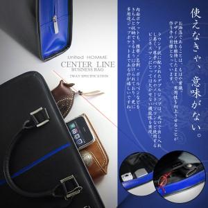 ビジネスバッグ 革 送料無料 【ブルー】通勤に!通学に!何でも使えるビジカジバッグ!メンズ 革 青色