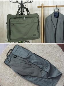 MCGREGOR マックレガー ガーメントバッグ スーツ 出張 冠婚葬祭インナーバッグ付 衣装の持ち運びに
