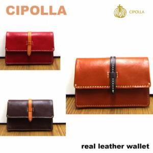 カードケース 女性 ナチュラル【CIPOLLA】カウレザーカードケース