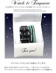 特別プレゼントコラボ天然石ブレスレット&腕時計【送料無料&無料プレゼント包装発送】