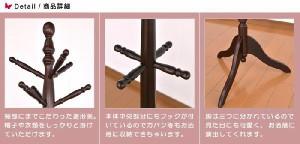 ポールハンガー 木製 おしゃれ 組立て式 シンプル 新品アウトレット nag-0011