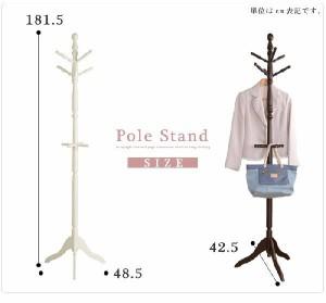 ポールハンガー ポールスタンド 木製 おしゃれ 値下げ nag-0011