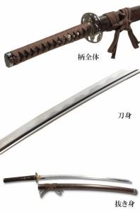 模造刀 日本刀 毛利元就 大刀 美術刀 コスプレ rfl-2016