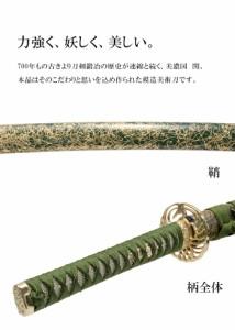 模造刀 日本刀 石田三成 大刀 美術刀 コスプレ rfl-2026