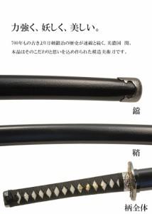 模造刀 日本刀 正宗 坂本龍馬 大刀 海援隊 コスプレ rfl-2036