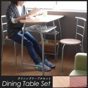ダイニングテーブル 3点セット 2人 ダイニングテーブルセット tkm-7302