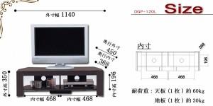 テレビ台 ローボード 幅114 奥行45 高さ35 リビング収納 木製  spy-4918