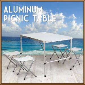 アウトドアテーブル 5点セット アルミ製  折りたたみ 椅子 tkm-7788