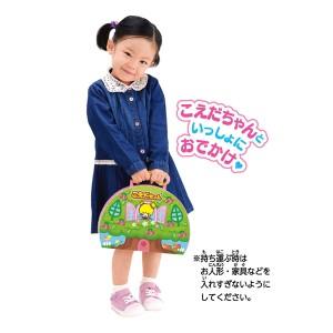 こえだちゃん はじめよう! こえだちゃんとおうちバッグ アニメDVD付 | おすすめ 誕生日プレゼント ギフト おもちゃ