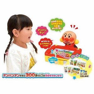 アンパンマン いっしょにはなそう♪アンパンマン | おすすめ 誕生日プレゼント ギフト おもちゃ