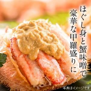 毛ガニ 冷蔵 北海道産 活毛蟹450g 3尾セット Mかに