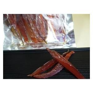 北海道産鮭とば ラー油漬×2袋セット クロネコDM便 送料無料