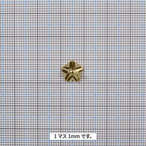 フラワービーズ CP-272 1個 花 サクラ チャーム アクセサリー パーツ ペンダント アンティーク ビンテージ ハンドメイド