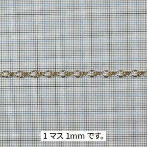 チェーン N-1120 1m ゴールド ロジウム シルバー アンティーク 古美 メッキ 真鍮 金