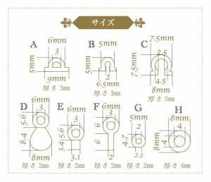 ジュエルモールドミニ パーツ UVレジン パジコ UVレジン液 PADICO レジン型 ソフトモールド ヘアゴム イヤリング ボタン