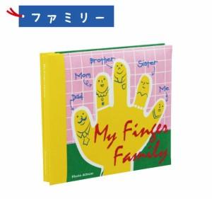フォトアルバム ブックマーク おえかきK660OE/カメラマンK660KA/ファミリーK660FA(フォトアルバム、写真収納、インテリア雑貨)
