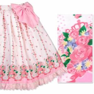 《大きいサイズ》[8mm]ピンクのお花柄☆ロリィタスカート&カチューシャセット【自社オリジナル/ロリータ】【送料無料】  (コスチューム