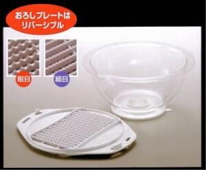 吸盤で固定するおろし金 「おろし自慢」 【送料無料】 「荒め」と「なめらか」おろしができる両面プレートおろし器 (調理用品、おろし