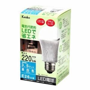 hKenko LED電球 昼白色 3.5W KDL2CC26 (口金E26) 4961607604281(送料無料)(エコ、省エネ、節電対策、電