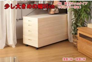 桐衣装箱4段 高さ64(キャスター付) hi-0036      【送料無料】(収納家具、チェスト、キャビネット、リビング収納家具)