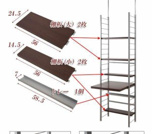 突っ張り薄型スリムデスク幅61cm ホワイト色 nj-0332【送料無料】(オープンラック、シェルフ、リビング家具、収納家具、本棚、書棚