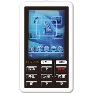 デジタルオーディオプレーヤー/レコーダー デジらくプラス  DPR−626 【送料無料】(音響機器、AV機器、録音、レコーダー