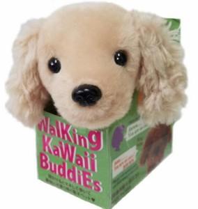 ウォーキングカワイイバディーズ コッカースパニエル(49057) 【送料無料】(犬、いぬ、イヌ、人形、玩具、おもち