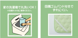 敷きパッド 寝具 洗える 無地 ヒバエッセンス使用 『ヒノール』約140×205cmBE  【送料無料】 (布団、敷き布団、ふとん、寝具、敷きパ